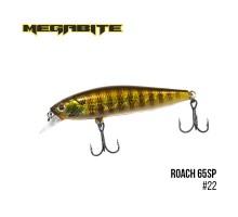 Воблер Megabite Roach 65SP (65мм, 5,7гр, 0,8м)